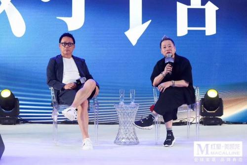 M+设计大赛山东省颁奖盛典